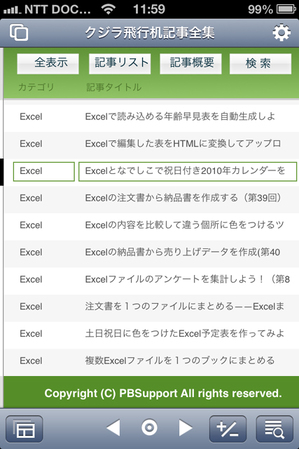 pc_online_02.jpg