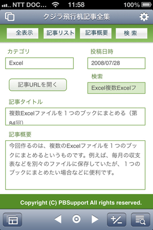 pc_online_03.jpg