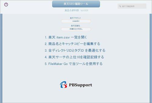 pure_001.jpg