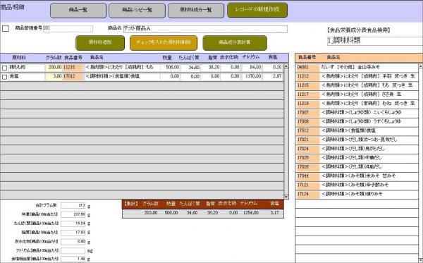 7369329f4ac9da4492980ae7db4cfe1062c5a961.JPG