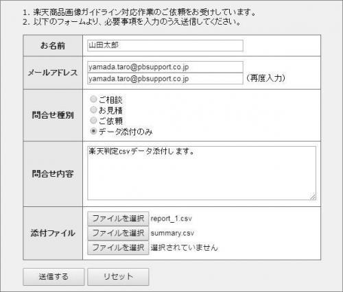 clipmail.JPG