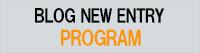 ブログ新着情報プログラム